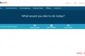 推荐pacificrack主机商2h4g$18一年_美国洛杉矶Windows VPS服务器低价购买