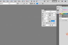 Adobe Photoshop CS5绿色版(ps5绿色版)_站长必备软件